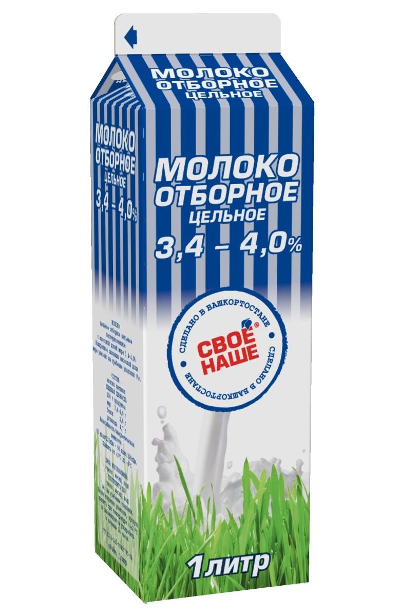 Молоко Отборное