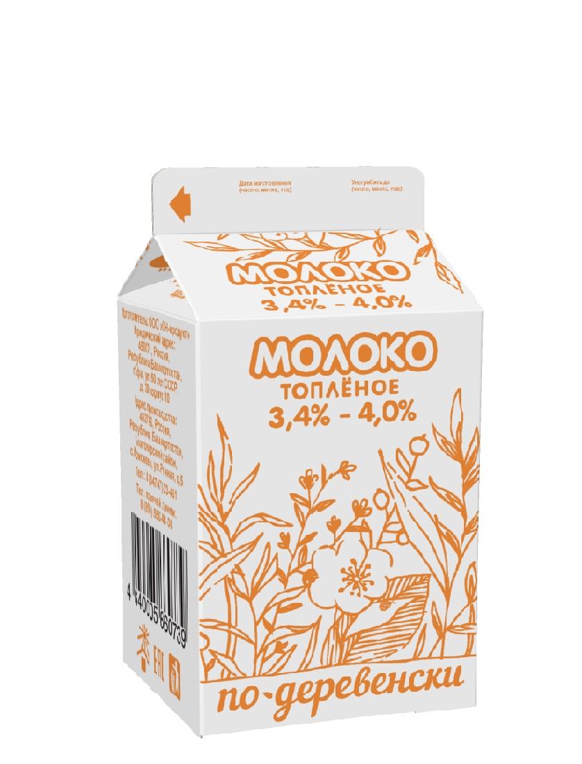Молоко топленое «По-деревенски»